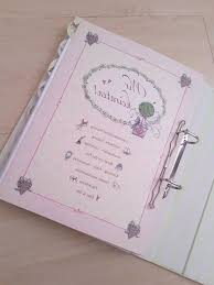 Wedding Invitations Canada | Photobookcanada